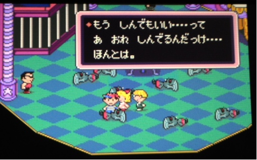 mother2_03.png