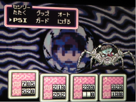 mother2_06.png