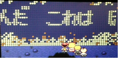 mother2_07.png