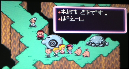 mother2_08.png
