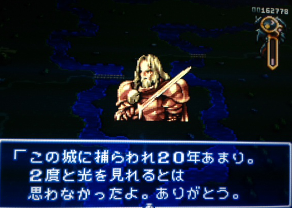 orge_battle25.png