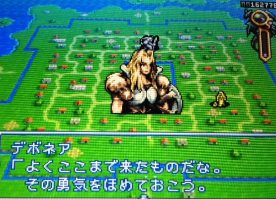 orge_battle26.png