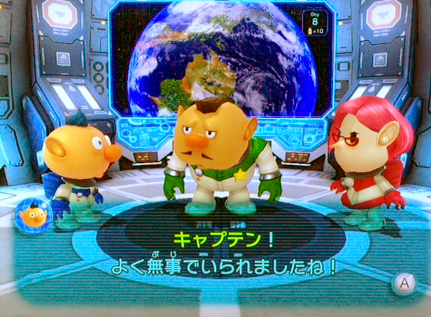 pikmin3_08.png