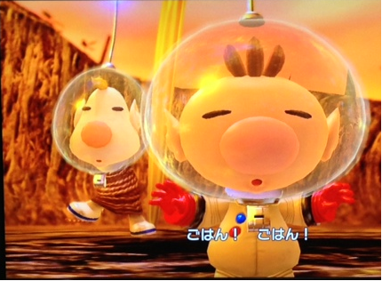 pikmin3_11.png