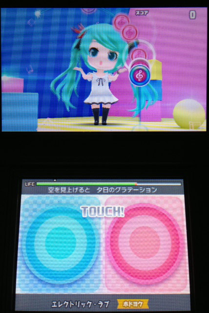 project_mirai2_00.png