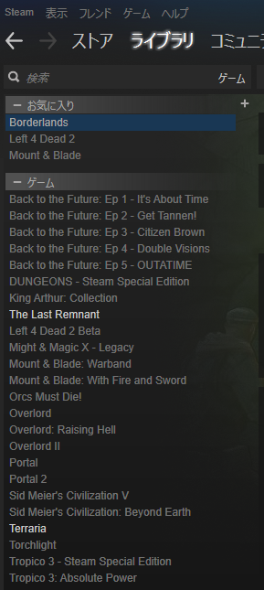 steam_game.png