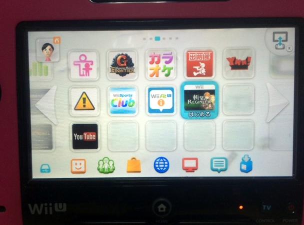 wiiu_download01.png