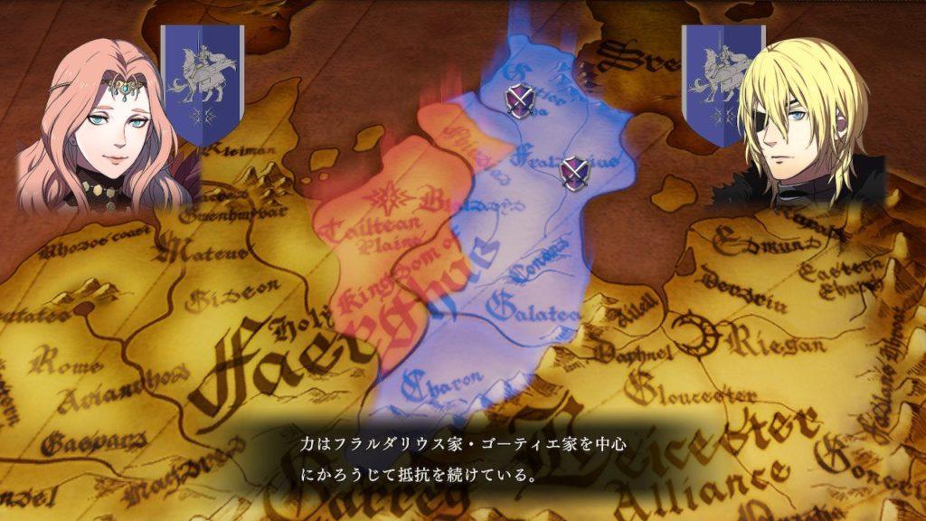 ファーガス神聖王国