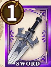 義賊の短剣