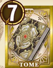 聖火の護盾