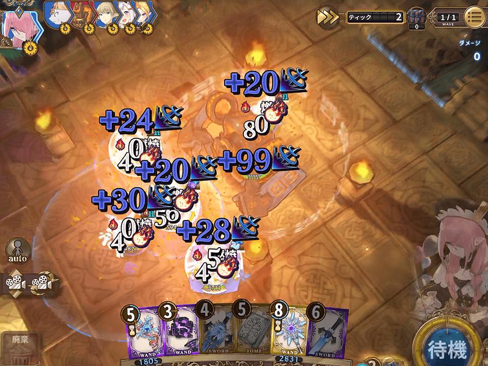 火炎の試練Ex
